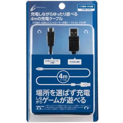 CYBER・USB2.0コントローラー充電ケーブル4m (PS4用) ブラックの商品画像
