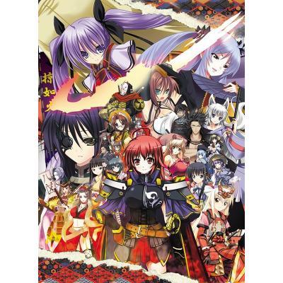 【PSP】 戦極姫 ~戦乱に舞う乙女達~ (限定版)の商品画像