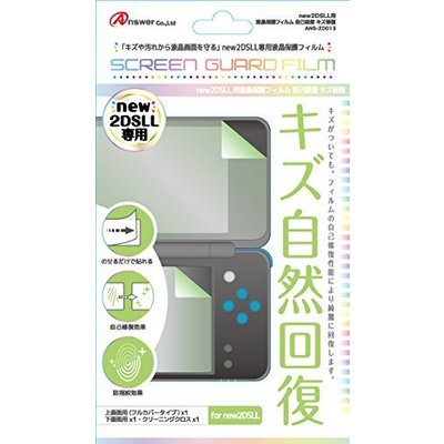 new2DSLL用 液晶保護フィルム 自己吸着 キズ修復 ANS-2D013の商品画像
