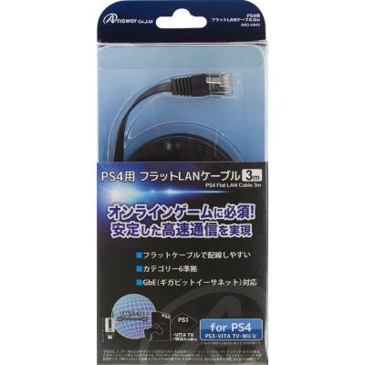 PS4用 フラットLANケーブル3m ANS-H045の商品画像