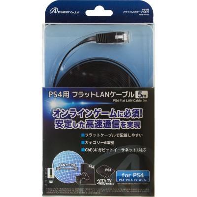 PS4用 フラットLANケーブル 5m ANS-H046の商品画像