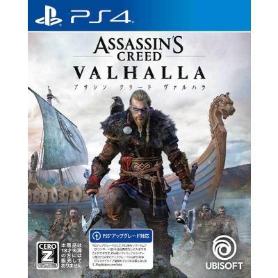 【PS4】 アサシン クリード ヴァルハラ [通常版]の商品画像