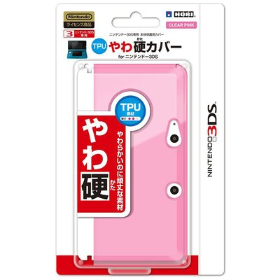 TPUやわ硬カバー for ニンテンドー3DS クリアピンク 3DS-086の商品画像