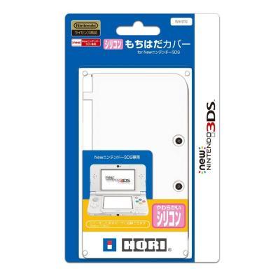 シリコンもちはだカバー for Newニンテンドー3DS ホワイトの商品画像