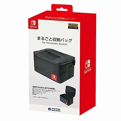 まるごと収納バッグ for Nintendo Switchの商品画像