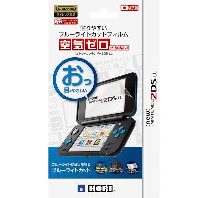 """貼りやすいブルーライトカットフィルム""""空気ゼロピタ貼り"""" for Newニンテンドー2DS LL 2DS-102の商品画像"""