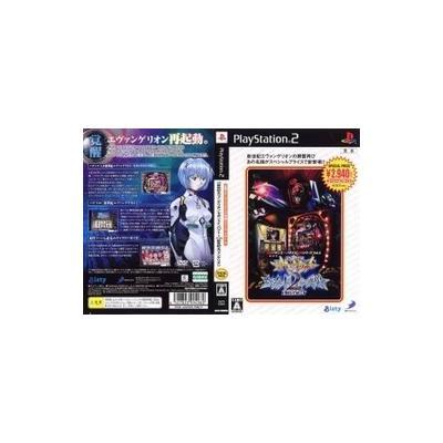 【PS2】 必勝パチンコ★パチスロ攻略シリーズ Vol.5 CR新世紀エヴァンゲリオン ~セカンドインパクト~ (スペシャルプライス版)の商品画像