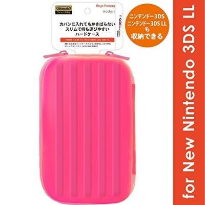 トランクケース for New ニンテンドー3DS LL ピンクの商品画像