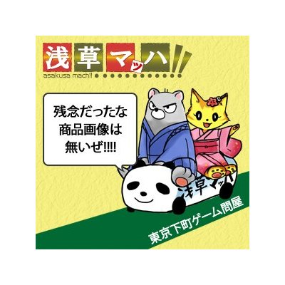 【PS2】 Kanon ベスト版 変更版の商品画像