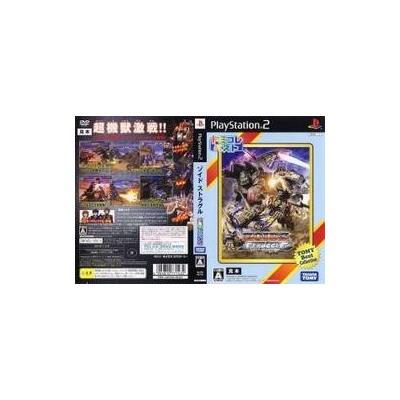 【PS2】 ゾイドストラグル [トミコレベスト]の商品画像