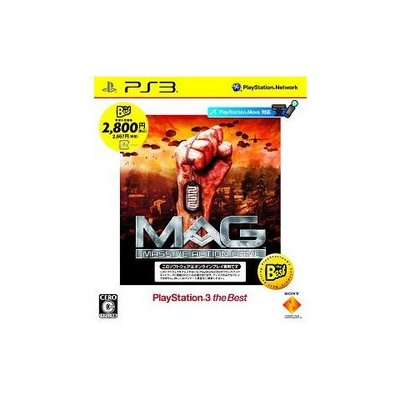 【PS3】 MASSIVE ACTION GAME [PS3 the Best]の商品画像