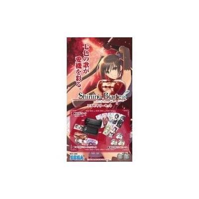 PSP シャイニング・ブレイド アクセサリーセットの商品画像