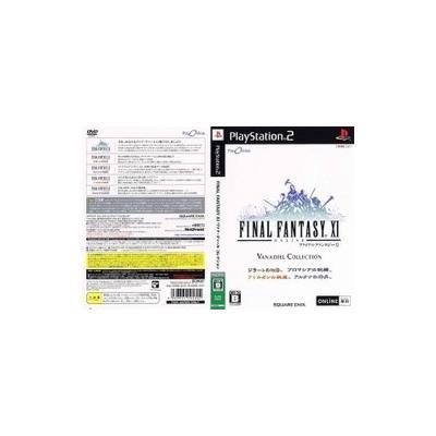 【PS2】 ファイナルファンタジーXI ヴァナ・ディール コレクションの商品画像