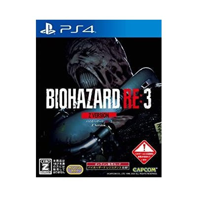 【PS4】 BIOHAZARD RE:3 Z Version [通常版]の商品画像