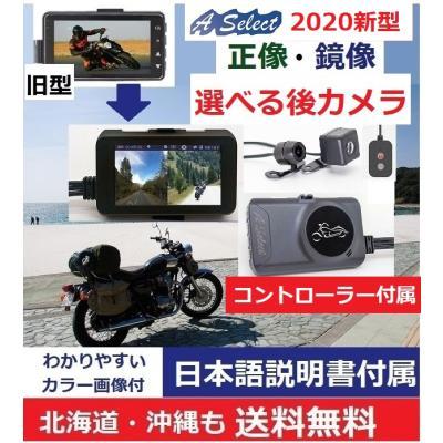バイク用 アクションカメラ