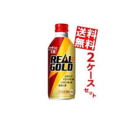 リアルゴールド 300ml × 60本 ボトル缶の商品画像