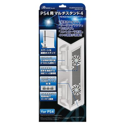PS4用 マルチスタンド4 ホワイト ANS-PF011WHの商品画像