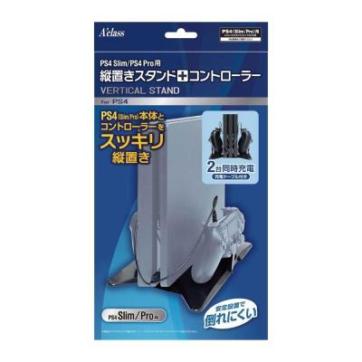 PS4Slim/PS4Pro用縦置きスタンド+コントローラー 充電ケーブル付き SASP-0400の商品画像