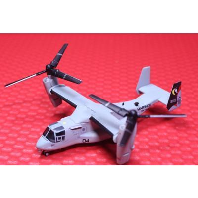 MV-2オスプレイ アメリカ海兵隊 VMM-764 `Moonlight` (1/200スケール 558365)の商品画像