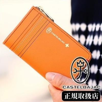メンズ二つ折り財布