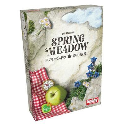 ホビージャパン スプリングメドウ・春の草原 日本語版の商品画像