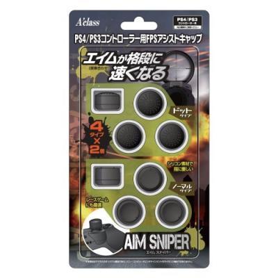 PS4/PS3コントローラー用FPSアシストキャップ AIM SNIPERの商品画像