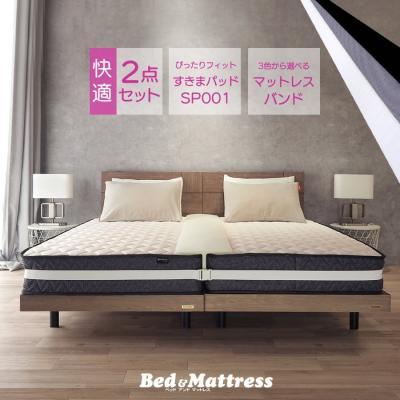 その他ベッド、マットレス