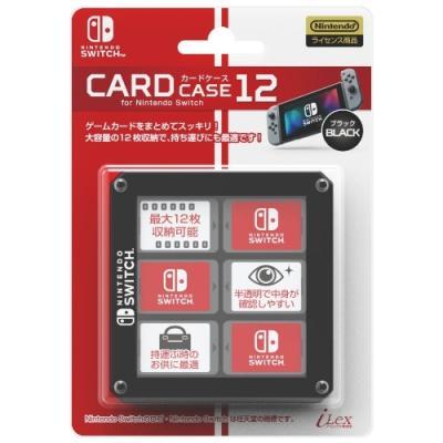 カードケース12 for Nintendo Switch ブラック ILXSW200の商品画像