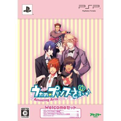 【PSP】 うたの☆プリンスさまっ♪ -Amasing Aria- [Welcomeセット]の商品画像