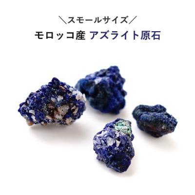 宝石ルース、裸石