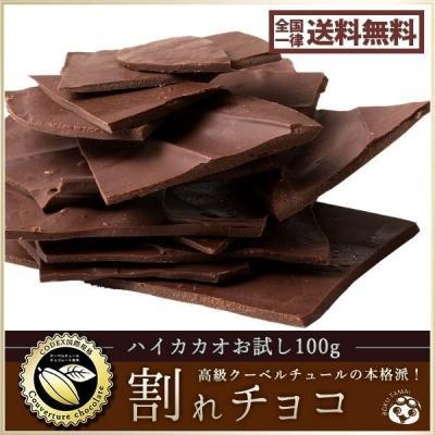 チョコスナック、チョコバー