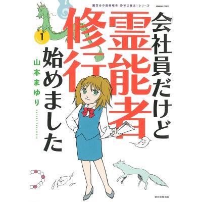 朝日ソノラマ 朝日ソノラマコミックス