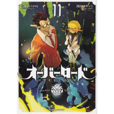 角川書店 カドカワコミックス エース
