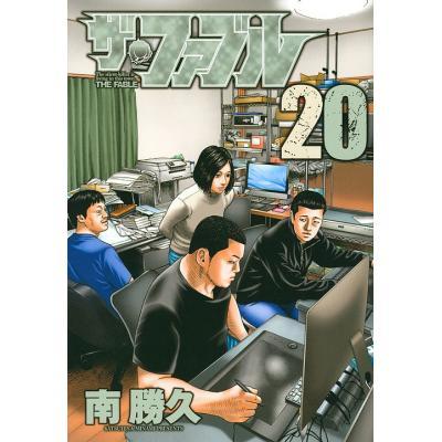 講談社 ヤングマガジンコミックス