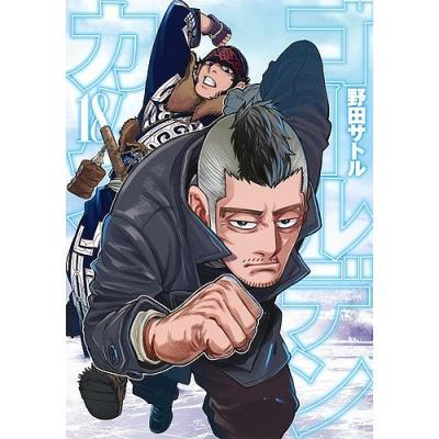 集英社 ヤングジャンプコミックス