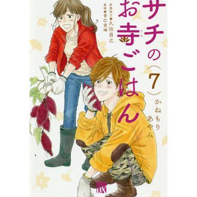 秋田書店 秋田レディースコミックス
