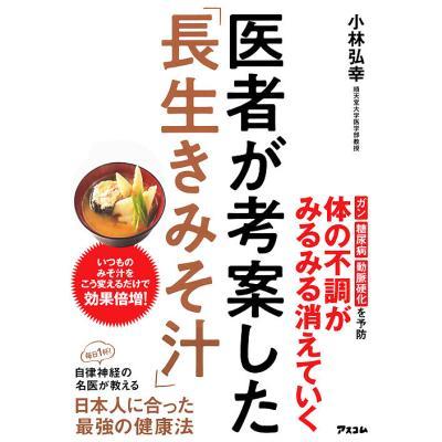 家庭料理の本その他