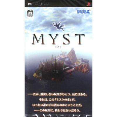 【PSP】 MYST(ミスト)の商品画像