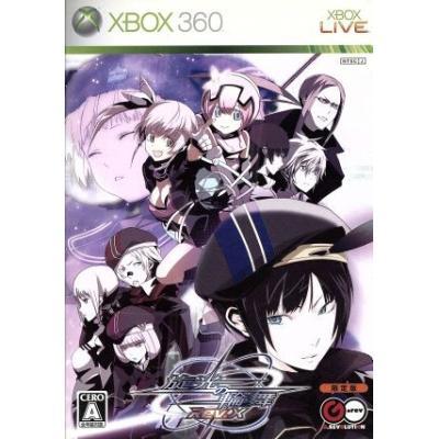 【Xbox360】 旋光の輪舞 Rev.X (限定版)の商品画像