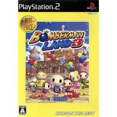 【PS2】 ボンバーマンランド3 ハドソン・ザ・ベストの商品画像