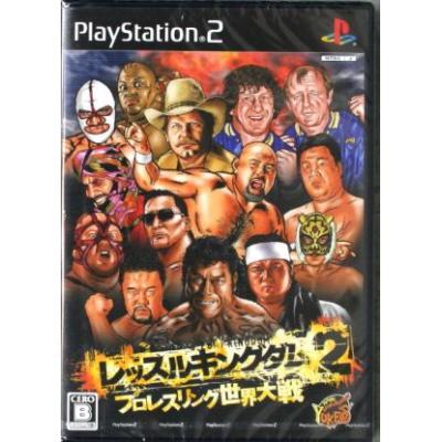 【PS2】 レッスルキングダム2 プロレスリング世界大戦の商品画像