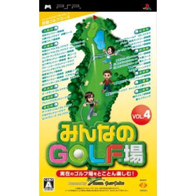 【PSP】 みんなのGOLF場 Vol.4 (ソフト単体版)の商品画像