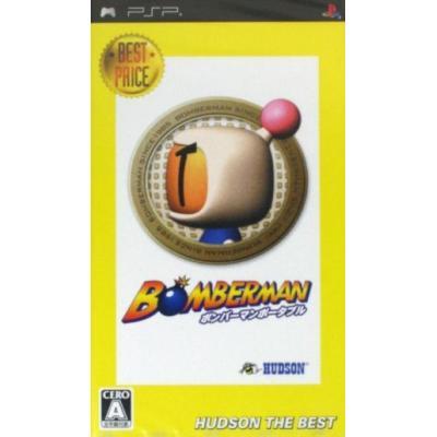 【PSP】 ボンバーマンポータブル [ハドソン・ザ・ベスト]の商品画像
