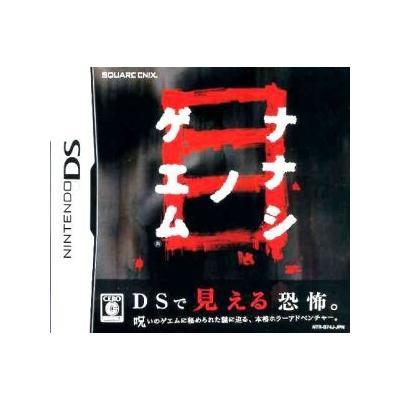 【DS】 ナナシ ノ ゲエム 目の商品画像