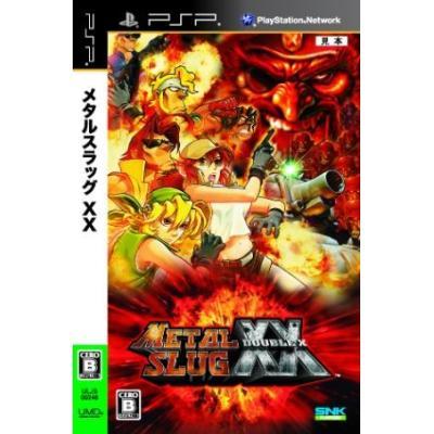 【PSP】 メタルスラッグXXの商品画像