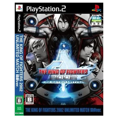 【PS2】 THE KING OF FIGHTERS 2002 UNLIMITED MATCH 闘劇ver.の商品画像