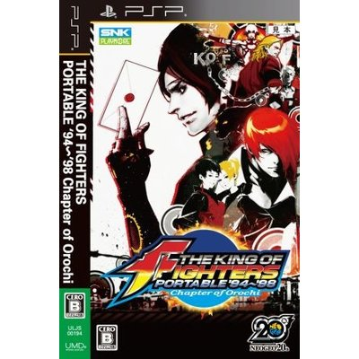 【PSP】 THE KING OF FIGHTERS PORTABLE '94~98 Capter of Orochiの商品画像