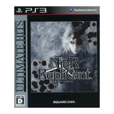 【PS3】 ニーア レプリカント [アルティメットヒッツ]の商品画像