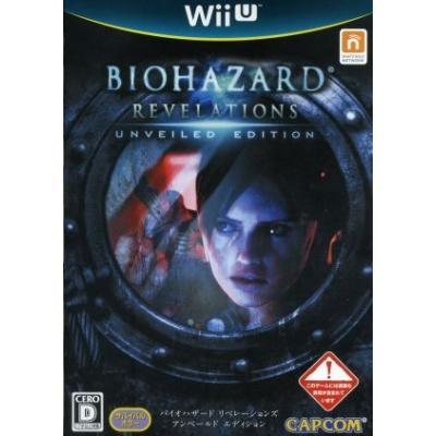 【Wii U】 バイオハザード リベレーションズ アンベールド エディションの商品画像