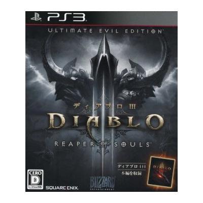 【PS3】 ディアブロ III リーパー オブ ソウルズ アルティメット イービル エディションの商品画像